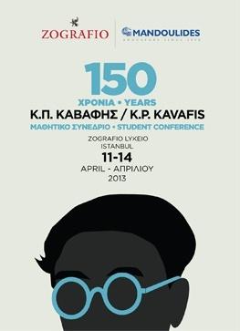 Kavafis Ithaka